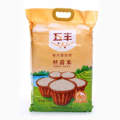 五豐絲苗米(10KG)