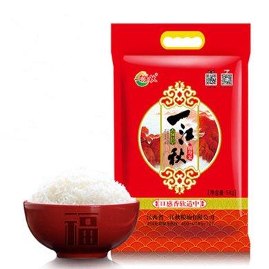 一江秋大米5kg 福壽農家自產 新米粥米優質晚米10斤 絲苗米非東北米
