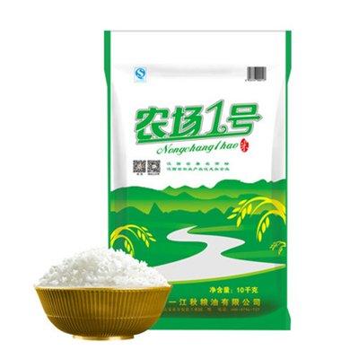 一江秋大米20斤 農場1號家用長粒香優質絲苗 新米粥米10kg 油粘米 非東北大米
