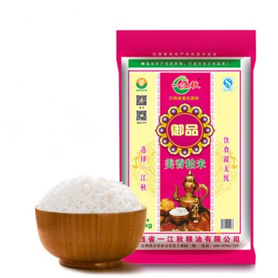 一江秋大米10kg 御品长粒丝苗香 新米20斤 油粘米 非东北大米