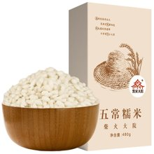 柴火大院五常糯米480g 江米 粽子米 粗粮 东北杂粮 青团原料