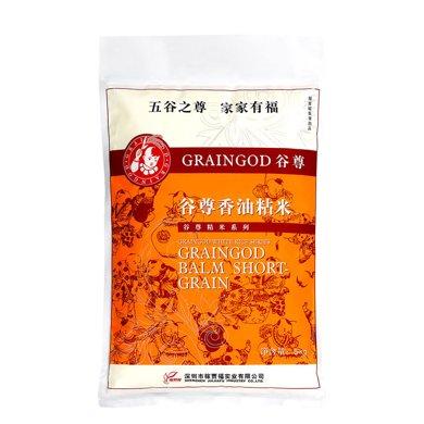 谷尊香油粘米(5kg)(5kg)