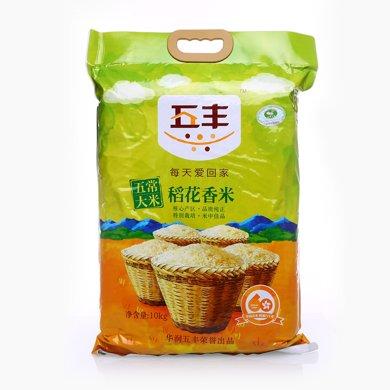 五豐稻花香米(10KG)
