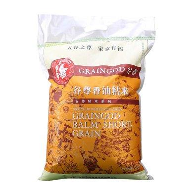 FC谷尊香油粘米(10kg)