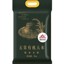 【滿299減50】 柴火大院五常有機大米5kg 稻花香米 東北大米(包郵)