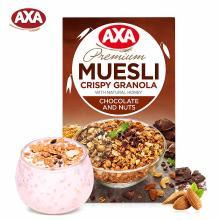 【满199减20】AXA(瑞典)进口巧克力坚果即食麦片250g脆麦片早餐冲饮(满50包邮)