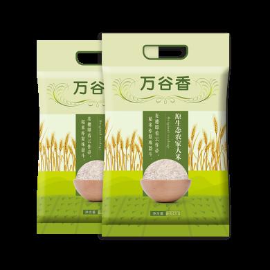 萬谷香 原生態農家大米 新米10斤裝(2.5KG*2袋)包郵