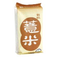 【东北特产】米小胖有机薏米400g*5袋 东北特产 五谷杂粮 健康粗粮2000g