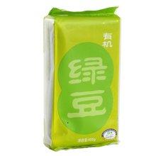 【东北特产】米小胖有机绿豆400g*5袋 东北特产 五谷杂粮 健康粗粮 农家自产2000g