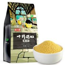 十月稻田黃小米1kg米2斤朝陽紅谷粟米粥米農家五谷雜糧