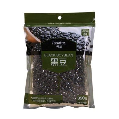 天优黑豆(350g)