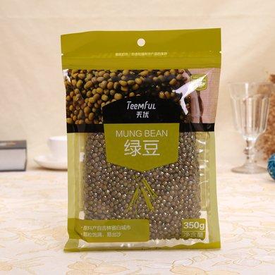 天优绿豆(350g)