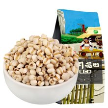 十月稻田薏仁米 1kg 五谷杂粮 优质杂粮 红豆薏仁米