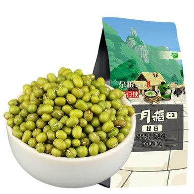 十月稻田绿豆1kg五谷杂粮 东北粗粮绿豆汤 绿豆粥