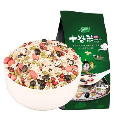 十月稻田十谷米1kg含大米紅豆綠豆花生黑豆燕麥黑米