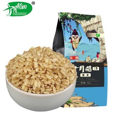 十月稻田糙米1kg五谷 雜糧 玄米 東北大米粗糧伴侶自產無雜脫皮