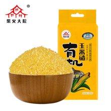 柴火大院有机玉米糁400g五谷杂粮粗粮东北苞米碴