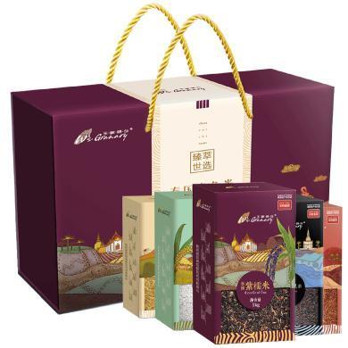 王家糧倉泰國雜糧禮盒4.95kg 泰國原裝進口五谷雜糧粗糧送禮佳品