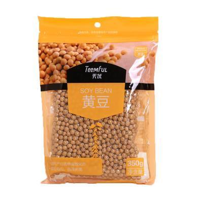 天优黄豆(350g)