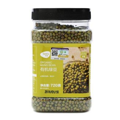 天優有機綠豆(720g)