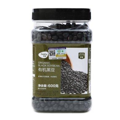 天优有机黑豆(600g)