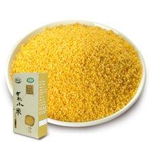 康在此有机小米黄小米月子米宝宝米农家自产杂粮450g