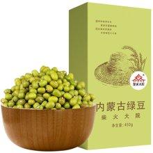 柴火大院內蒙古綠豆450g盒裝農家五谷粗糧綠豆粥
