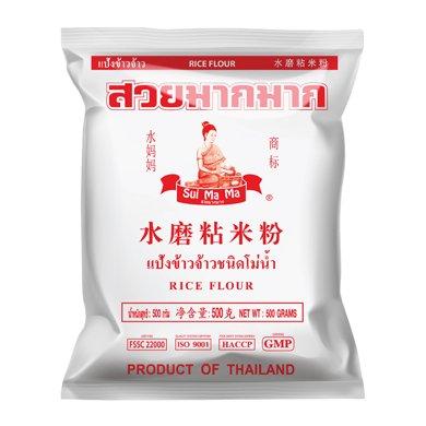 泰國進口水媽媽水磨粘米粉500g 水晶餃子烘焙原材料
