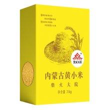 柴火大院内蒙古黄小米  五谷杂粮 东北粗粮 无添加1kg月子米小米粥
