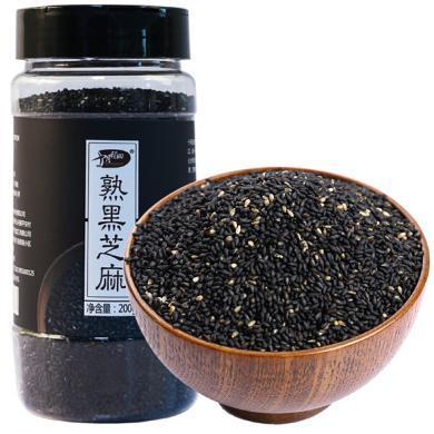 十月稻田 熟芝麻200g 熟黑芝麻 早餐谷物雜糧代餐即食 黑芝麻粒 炒熟黑芝麻