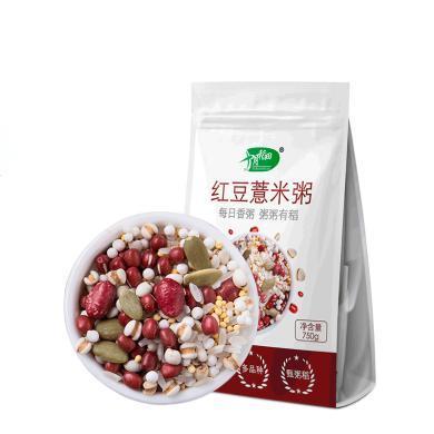 十月稻田 紅豆薏米粥750g農家粗糧五谷雜糧