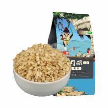 【满199减20】十月稻田糙米1kg玄米新米健身糙米粗粮 稻花香糙米 杂粮 东北大米