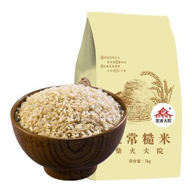 柴火大院五常糙米 杂粮米 ?#20928;?#39321;糙米 粗粮 五谷杂粮真空装1kg