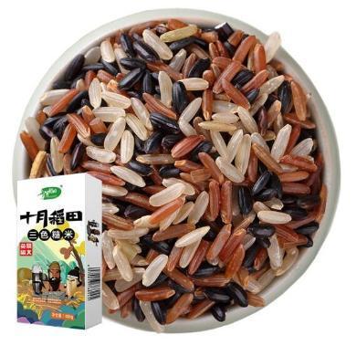 十月稻田三色糙米480g糙米黑米紅米東北粗糧五谷雜糧粗纖維飽腹