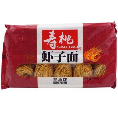 壽桃牌排裝蝦子面(454g)