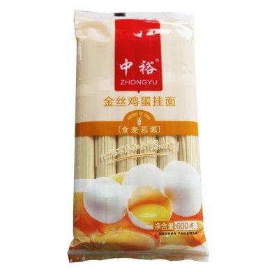 中裕金絲雞蛋掛面(600g)