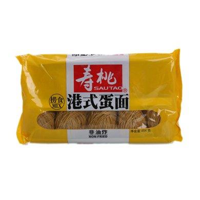 壽桃牌港式蛋面(454g)