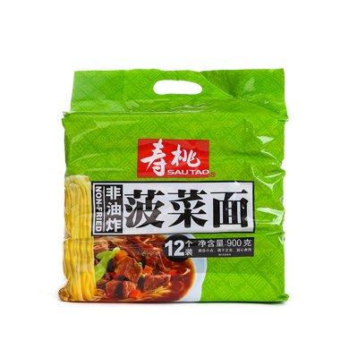 LJ壽桃牌好面天天煮(12個裝)-菠菜面(900g)