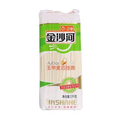 金沙河6:20玉帶麥芯掛面(清)(1000g)