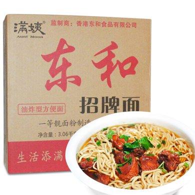 滿姨Aunt Moon 東和招牌面3.06kg/箱 (85gX36塊面餅) 油炸方便面 膳食谷糧