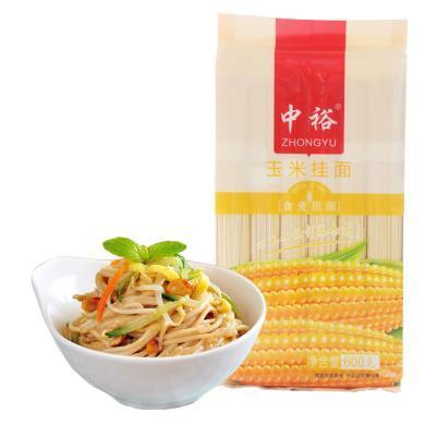 【正常發貨】中裕掛面 玉米面條600g 粗糧雜糧面 胚乳面拌面涼面燴面方便速食