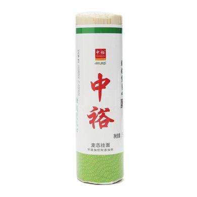 中裕麥芯掛面(1kg)
