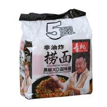 寿桃黑椒XO滋味酱捞面(5包装)(435g)
