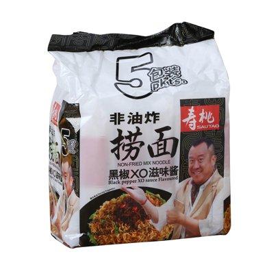 壽桃黑椒XO滋味醬撈面(5包裝)(435g)