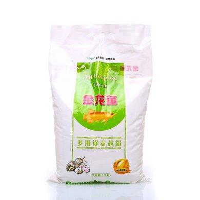 #金龍魚多用途麥芯粉(5kg)(5kg)
