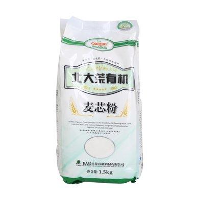北大荒有機麥芯粉(1.5kg)(1.5kg)