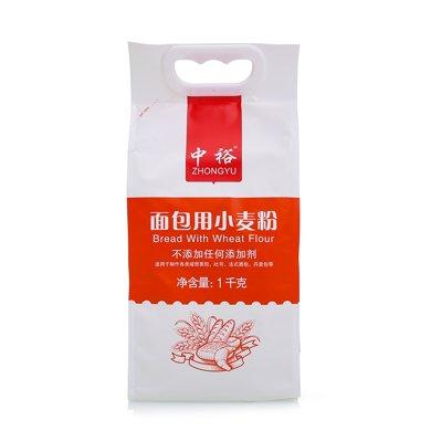 中裕面包用小麥粉(1000g)
