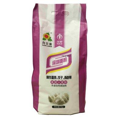向日葵高筋小麦粉G(5kg)