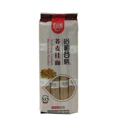 裕湘谷膳蕎麥面(800g)