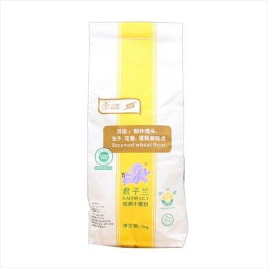 君子蘭糕點饅頭專用粉G(1kg)